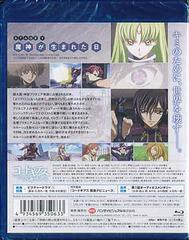 送料無料有/コードギアス 反逆のルルーシュ volume01 [Blu-ray]/アニメ/BCXA-63