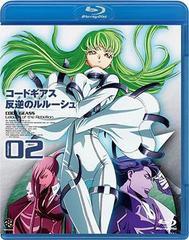 送料無料有/コードギアス 反逆のルルーシュ volume02 [Blu-ray]/アニメ/BCXA-64