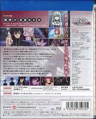 送料無料有/コードギアス 反逆のルルーシュ R2 volume01 [Blu-ray]/アニメ/BCXA-72