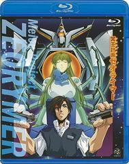送料無料有/冥王計画ゼオライマー [Blu-ray]/アニメ/BCXA-81