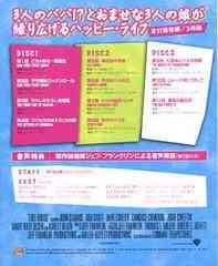 送料無料有/[DVD]/フルハウス <ファースト> セット1 [期間限定生産]/TVドラマ/SPFH-1