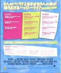 送料無料有/[DVD]/フルハウス <ファースト> セット2 [期間限定生産]/TVドラマ/SPFH-2