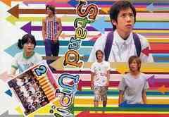 送料無料有/[DVD]/STAND UP!! Vol.2/TVドラマ/ZMBH-1782