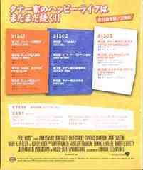 送料無料有/[DVD]/フルハウス <セカンド> セット1 [期間限定生産]/TVドラマ/SPFH-3