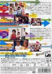 送料無料有/[DVD]/STAND UP!! Vol.3/TVドラマ/ZMBH-1783