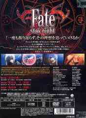 送料無料有/[DVD]/Fate/stay night 2/アニメ/GNBA-1202
