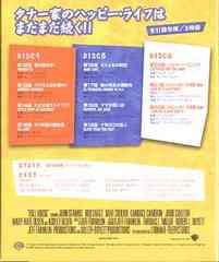 送料無料有/[DVD]/フルハウス <セカンド> セット2 [期間限定生産]/TVドラマ/SPFH-4