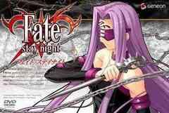 送料無料有/[DVD]/Fate/stay night 3/アニメ/GNBA-1203