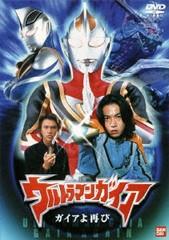 送料無料有/[DVD]/ウルトラマンガイア ガイアよ再び/特撮/BCBS-631