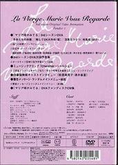 送料無料有/「マリア様がみてる」OVAファンディスク 第1巻 [DVD+CD]/アニメ/FCBN-70