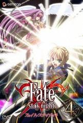 送料無料有/[DVD]/Fate/stay night 4/アニメ/GNBA-1204
