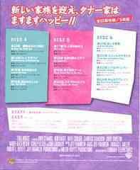 送料無料有/[DVD]/フルハウス <サード> セット2 [期間限定生産]/TVドラマ/SPFH-6