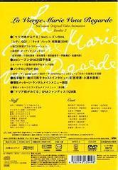 送料無料有/「マリア様がみてる」OVAファンディスク 第2巻 [DVD+CD-ROM]/アニメ/FCBN-71