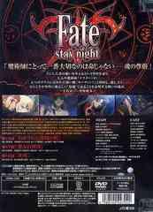 送料無料有/[DVD]/Fate/stay night 6/アニメ/GNBA-1206