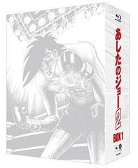 送料無料有/[Blu-ray]/あしたのジョー2 Blu-ray Disc BOX 1 [Blu-ray]/アニメ/BCXA-97