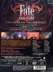 送料無料有/[DVD]/Fate/stay night 7/アニメ/GNBA-1207