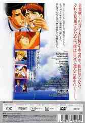 送料無料有/[DVD]/僕のセクシャルハラスメント 3/アニメ/KSXA-55215