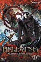 送料無料有/HELLSING IV [通常版]/アニメ/GNBA-1154