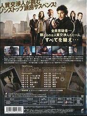 送料無料有/キッドナップ コンプリートDVD-BOX/TVドラマ/BP-401