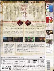 送料無料有/精霊の守り人 第10巻/アニメ/GNBA-1270