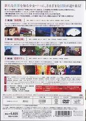 送料無料/[DVD]/二十面相の娘 2/アニメ/GNBA-1342