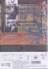 送料無料有/シグルイ 1/アニメ/GNBA-1255