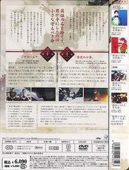 送料無料有/精霊の守り人 第11巻/アニメ/GNBA-1271