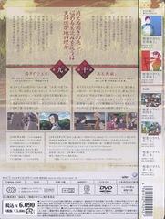 送料無料有/精霊の守り人 第5巻/アニメ/GNBA-1265