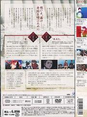 送料無料有/精霊の守り人 第13巻/アニメ/GNBA-1273