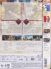 送料無料有/精霊の守り人 第6巻/アニメ/GNBA-1266