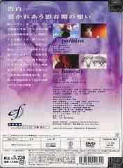 送料無料有/ef - a tale of memories. 2/アニメ/GNBA-1282