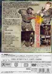 送料無料有/[DVD]/コマンドサンボ 上巻/格闘技/SPD-3704
