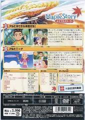 送料無料有/メイプルストーリー Vol.1/アニメ/GNBA-1291