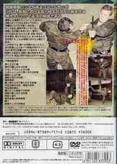 送料無料有/[DVD]/コマンドサンボ 下巻/格闘技/SPD-3705
