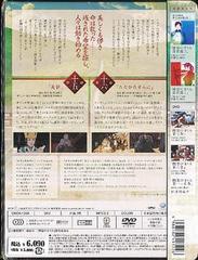 送料無料有/精霊の守り人 第8巻/アニメ/GNBA-1268