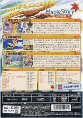 送料無料有/メイプルストーリー Vol.2/アニメ/GNBA-1292