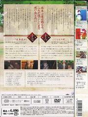 送料無料有/精霊の守り人 第9巻/アニメ/GNBA-1269