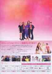 送料無料/[DVD]/V.I.P. シーズン1 DVDコンプリートBOX/TVドラマ/BP-353