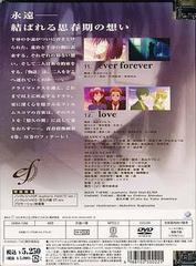 送料無料有/ef - a tale of memories. 6/アニメ/GNBA-1286