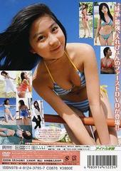 送料無料有/[DVD]/小野恵令奈/キラキラ ONO ERENA TV/TSDV-41225