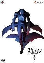 送料無料有/スカルマン THE SKULL MAN 5/アニメ/GNBA-3055