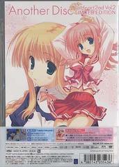 送料無料有/To Heart2ad 第2巻 [CD付初回限定版]/アニメ/FCBP-90
