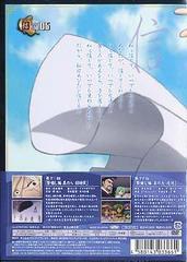 送料無料有/「ひぐらしのなく頃に解」DVD 捜査録 -結- file.05 [初回限定版]/アニメ/FCBP-75