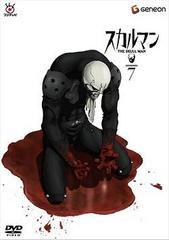 送料無料有/スカルマン THE SKULL MAN 7/アニメ/GNBA-3057