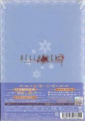 送料無料有/「ひぐらしのなく頃に解」DVD ファンディスク FILE.02 [初回限定版]/アニメ/FCBP-94