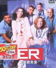 送料無料有/[DVD]/ER緊急救命室 <ファースト> セット1 [期間限定生産]/TVドラマ/SPER-1