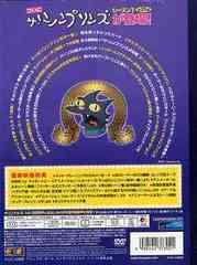 送料無料有/[DVD]/ザ・シンプソンズ シーズン7 DVDコレクターズBOX [初回生産限定版]/アニメ/FXBA-23655