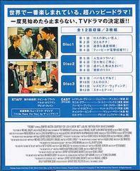 送料無料有/[DVD]/フレンズ <セカンド> セット1 [期間限定生産]/TVドラマ/SPFR-3
