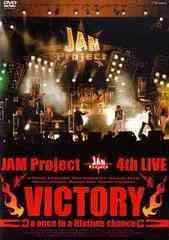 送料無料有/[DVD]/JAM Project/JAM Project 4th LIVE VICTRY〜a once in a lifetime chance〜/LABM-7004
