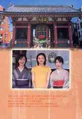 送料無料有/[DVD]/連続テレビ小説 こころ 総集編 DVD-BOX/テレビドラマ/NSDX-7648